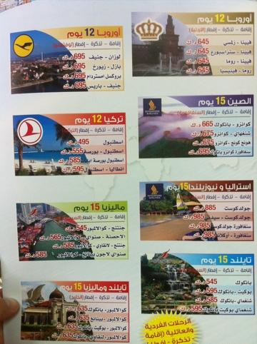 20110602-042202.jpg